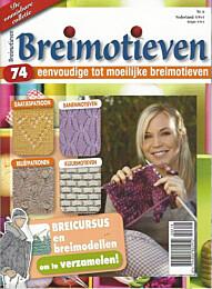 Breimotieven 6